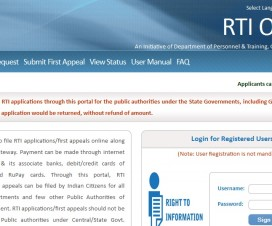 RTI Applications Online