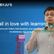 Online Learning App - Byju's