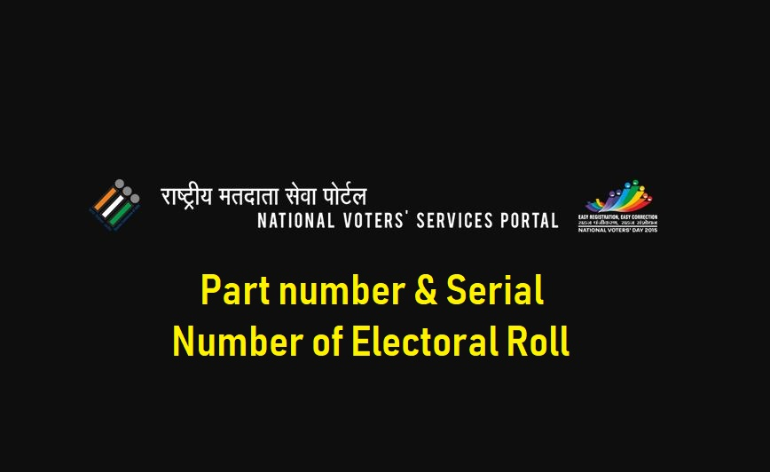 how to find part number and serial number in voter id card in tamilnadu